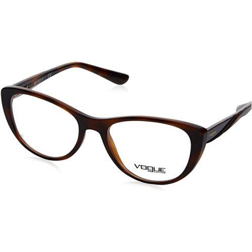 Ochelari de vedere Vogue dama Cat Eye VO 5102 2386